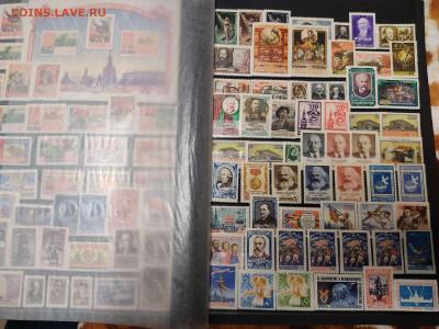Коллекция марок раннего СССР, на оценку. - IMG_20201125_193408_thumb
