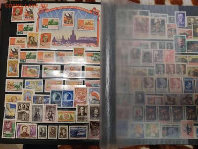 Коллекция марок раннего СССР, на оценку. - IMG_20201125_193355_thumb