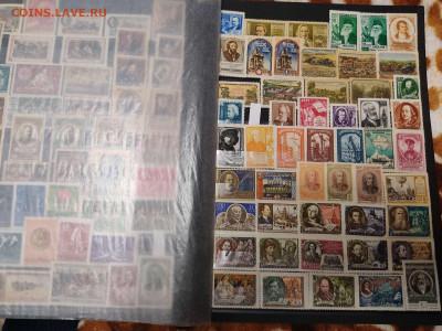 Коллекция марок раннего СССР, на оценку. - IMG_20201125_193309_thumb