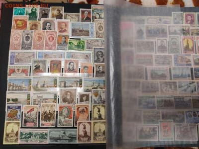 Коллекция марок раннего СССР, на оценку. - IMG_20201125_193154_thumb
