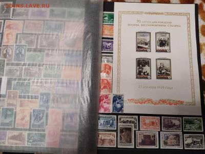 Коллекция марок раннего СССР, на оценку. - IMG_20201125_193045_thumb