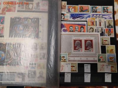 Коллекция марок раннего СССР, на оценку. - IMG_20201125_193936_thumb