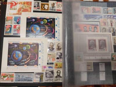Коллекция марок раннего СССР, на оценку. - IMG_20201125_193920_thumb