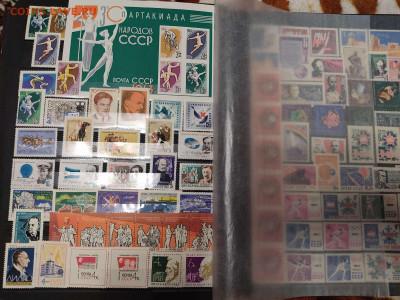 Коллекция марок раннего СССР, на оценку. - IMG_20201125_193822_thumb