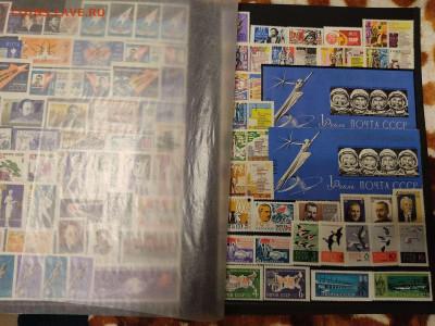 Коллекция марок раннего СССР, на оценку. - IMG_20201125_193737_thumb