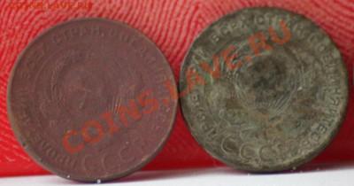 5 копеек 1876,74,1924(3),3 копейки 1859 до 28.09.11 по 21.00 - IMG_5944.JPG