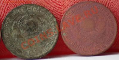 5 копеек 1876,74,1924(3),3 копейки 1859 до 28.09.11 по 21.00 - IMG_5945.JPG