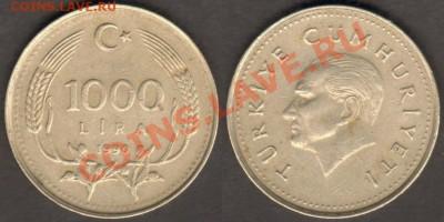 Турция 1000 лир 1990 до 28.09.11 21-00 - Турция 1000 лир 1990
