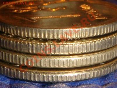 1 рубль 2008 м РЕДКО кант ГРИБОК + бонус до 20-00  29.09.11 - DSC09545.JPG