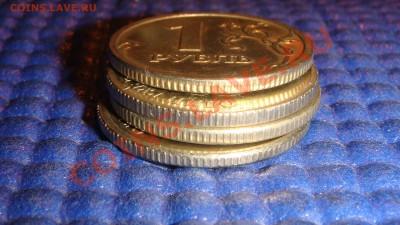 1 рубль 2008 м РЕДКО кант ГРИБОК + бонус до 20-00  29.09.11 - DSC09549.JPG