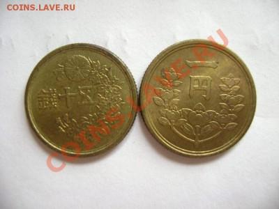 2 монеты ЯПОНИЯ 1 йена и 50 сен - DSC00574.JPG