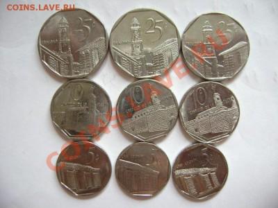 9 монет КУБА 1994-2000гг 5-25центавос - DSC00579.JPG