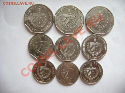 9 монет КУБА 1994-2000гг 5-25центавос - DSC00580.JPG