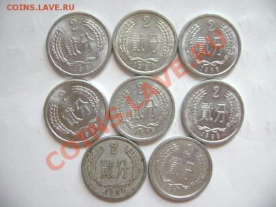 8 монет КИТАЙ 2 фынь 1960-1990гг. до 30.09.11г - DSC00591.JPG
