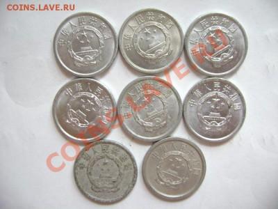 8 монет КИТАЙ 2 фынь 1960-1990гг. до 30.09.11г - DSC00592.JPG