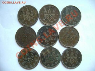 9 монет ЯПОНИЯ. 1 сен. старые. до 30.09.11г - DSC00597.JPG