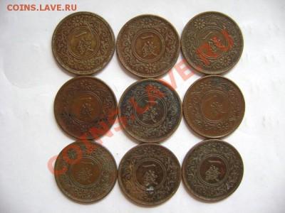 9 монет ЯПОНИЯ. 1 сен. старые. до 30.09.11г - DSC00598.JPG