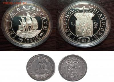Монеты с Корабликами - реплика