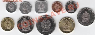 Комплект монет Шри-Ланка. UNC. до 01-окт-2011 22:00 мск - IMG_0001