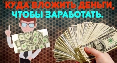 Инвестирование с приложением Тиньков инвестиции - 1D6003EC-FDD4-460A-98C3-52FF65568305