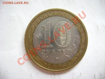 Приморский край. шт П,Р,С,У ? - DSC00604.JPG