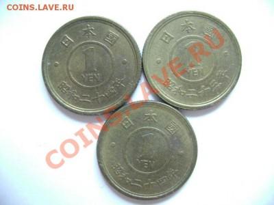 3 монеты ЯПОНИЯ. 1 йена 23-24ггдо 30.09.11г - DSC00603.JPG