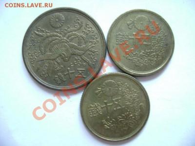 3 монеты ЯПОНИЯ. 50 сен. 21-23гг. до 30.09.11г - DSC00606.JPG