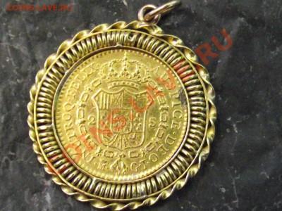 иностранная монета, золото - DSCF7479.JPG