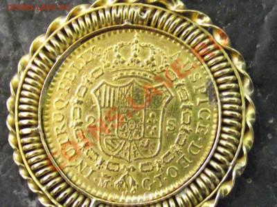 иностранная монета, золото - DSCF7480.JPG