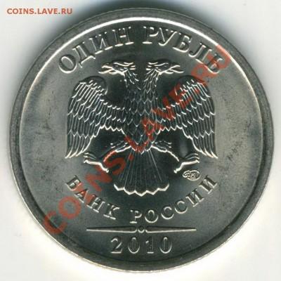 1р 2010 СП 2.31(редкий!) до 29.09 в 21-00(М) - а231