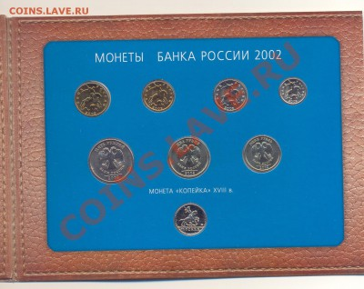 Набор 2002 М до 01.10.2011 г. 20-00 мск - ScanНабор2002мос-1.JPG