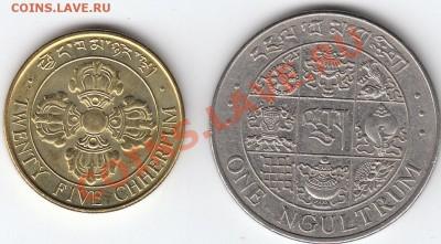 Бутан 25 chhertum и 1 ngultrum 1979. до 02-окт-2011 22-00 - IMG_0003