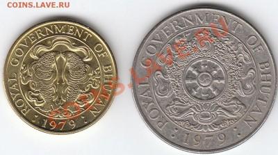 Бутан 25 chhertum и 1 ngultrum 1979. до 02-окт-2011 22-00 - IMG_0002