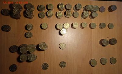 Монеты 10 50коп не магнитные 1997-2006 - IMG33