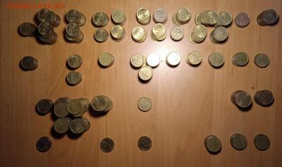 Монеты 10 50коп не магнитные 1997-2006 - IMG56