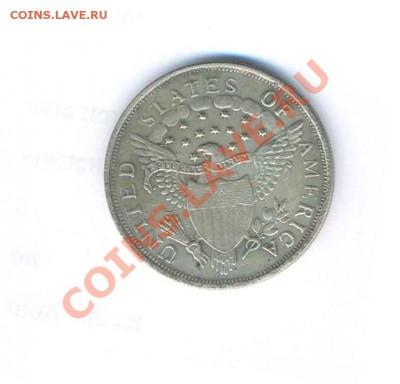 Доллар 1798, 1971 Реальные монеты или сувениры? - $1798r