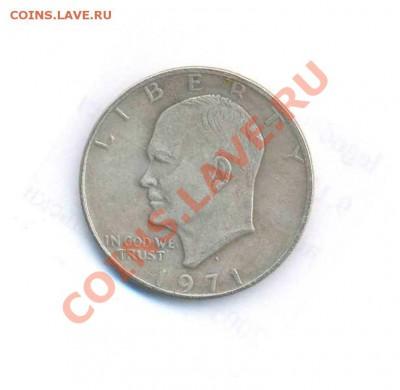 Доллар 1798, 1971 Реальные монеты или сувениры? - $1971a