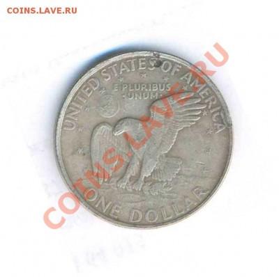 Доллар 1798, 1971 Реальные монеты или сувениры? - $1971r
