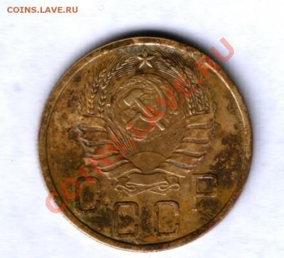 CCCР 5 коп. 1940г. № 43 , разновид,до 28.09.11   21.00 - 38