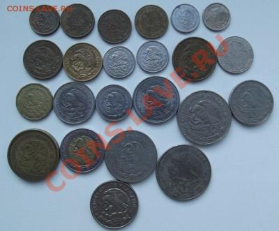 большой лот монет Мексики до 30.09 до 22-00 - DSCF3853.JPG