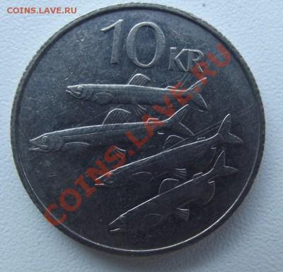 с рубля 10 крон 1987 года Исландия до 30.09 до 22-00 - DSCF3868.JPG