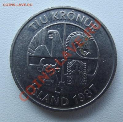 с рубля 10 крон 1987 года Исландия до 30.09 до 22-00 - DSCF3869.JPG