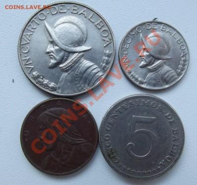 с рубля лот Монет Панамы до 30.09 до 22-00 - DSCF3856.JPG