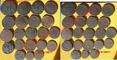 21 медная монета, до 2.10.11г. 21.00 Мск - Безымянный1