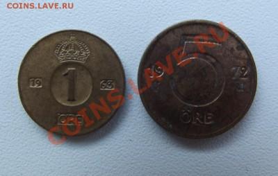 с рубля 1 и 5 оре Швеция до 30.09 до 22-00 - DSCF3867.JPG