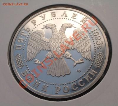 1993 - 5 р. Троице-Сергиева Лавра ПРУФ (ок. 3.10.11 в 21-00) - m60