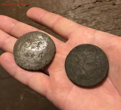 Кто и для чего делали насечки на монетах? - CC97A82C-8AFD-42D9-A7BB-BBE263EAA479