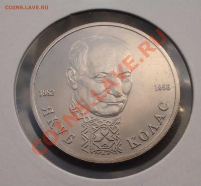 1992 - 1 р. Якуб Колас АНЦ (ок. 3.10.11 в 22-00) - m09
