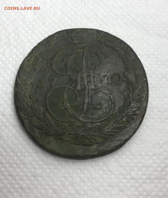Кто и для чего делали насечки на монетах? - 397CF02A-973A-4C43-8187-921763EDCDA6