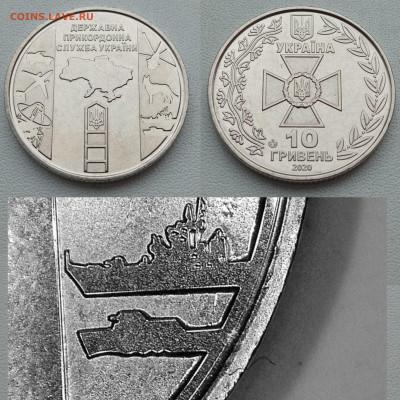 Монеты с Корабликами - 10.2020